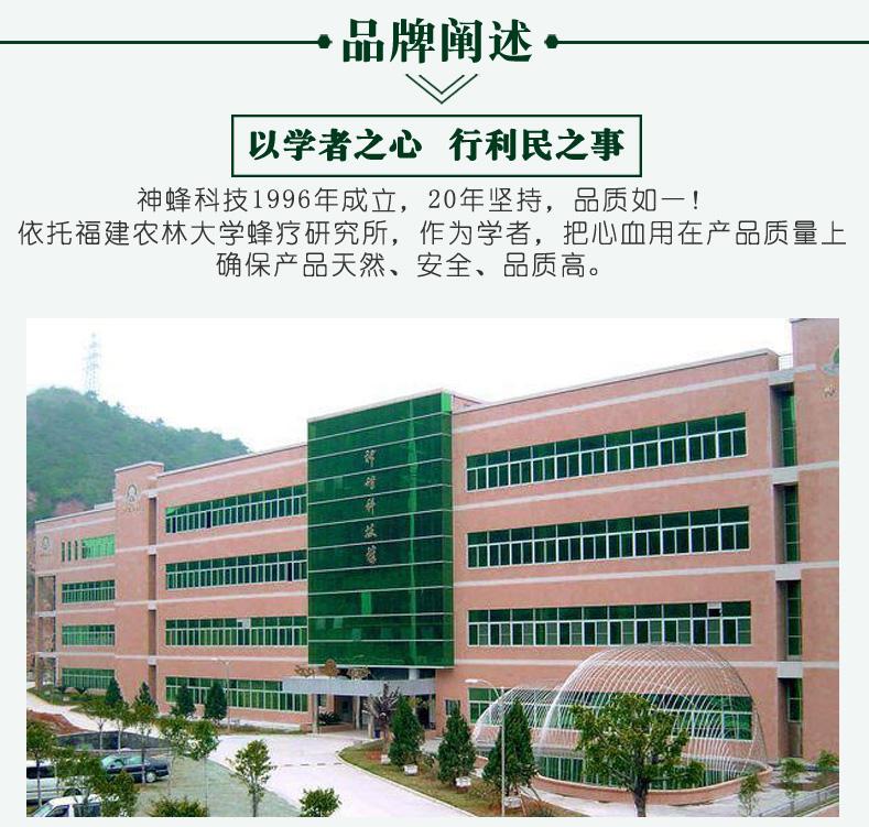 详情页-10-放大改_07.jpg