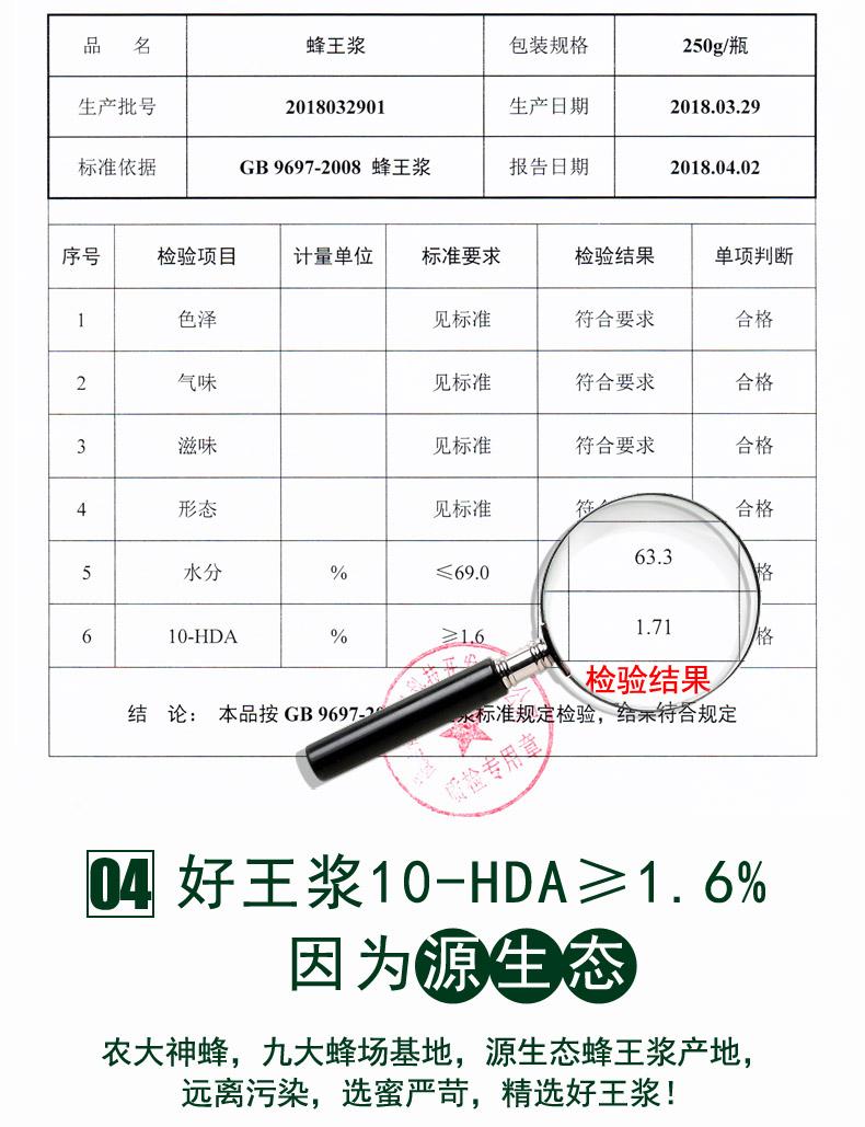 2018版王漿1.6詳情-副本_10.jpg
