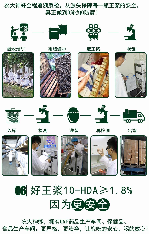 2018版王漿1.8詳情-副本_12.jpg