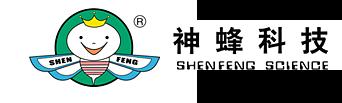 福建省神蜂科技开发有限公司